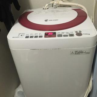 洗濯機7キロ