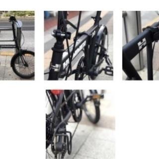 【受け渡し予定者決定、取引中】20インチ 折りたたみ自転車…