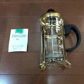 【500円】 未使用品 ティーサーバー - 京都市