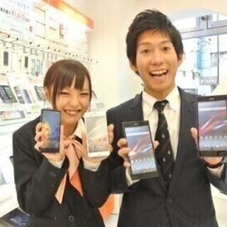 山形北大手家電量販店 auの携帯販売・受付の紹介予定派遣求人 【...