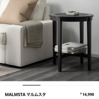IKEAコーヒーテーブル/サイドテーブル