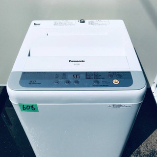 ①608番 Panasonic✨全自動電気洗濯機✨NA-F50B9‼️