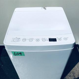 ①✨2018年製✨609番 amadana✨全自動洗濯機✨AT-...