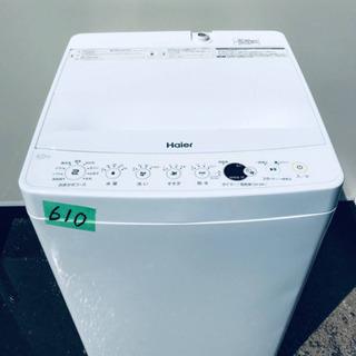 ①✨2019年製✨610番 Haier✨全自動電気洗濯機✨JW-...