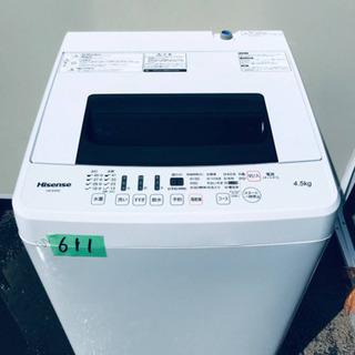 ①✨2018年製✨611番 Hisense✨全自動電気洗濯機✨H...