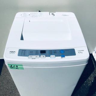 ①612番 AQUA✨全自動電気洗濯機✨AQW-S45C‼️