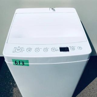 ①✨2018年製✨613番TAG label ✨全自動電気洗濯機...