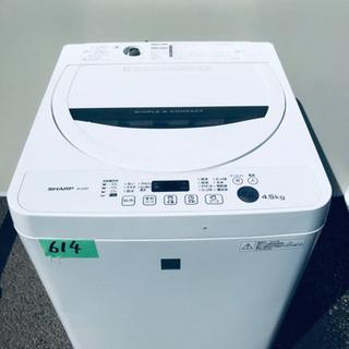 ①614番 SHARP✨全自動電気洗濯機✨ES-G4E3-KW‼️