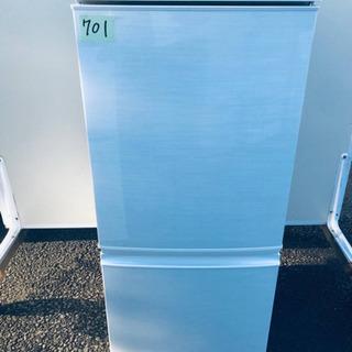 701番 シャープ✨ノンフロン冷凍冷蔵庫✨SJ-14X-W‼️