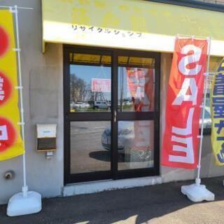 札幌市の古着屋さん☆着物や小物も取り扱ってます!