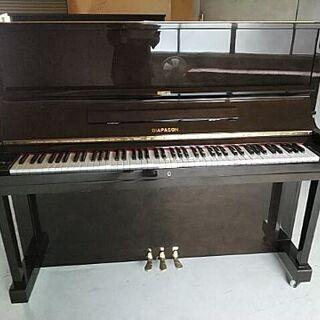デイアパソンピアノ。濃いバーチワイン。商談中になりました。