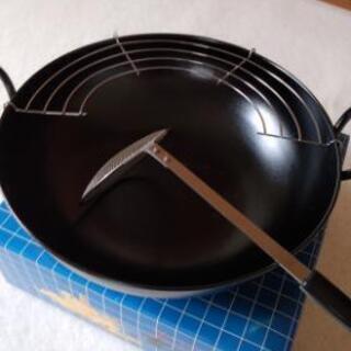 天ぷら鍋【新品・未使用品】