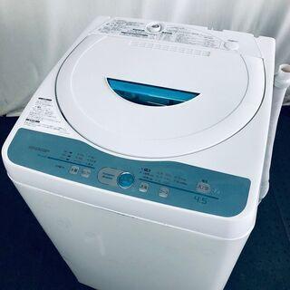 【ネット決済・配送可】シャープ SHARP 洗濯機 一人暮らし ...