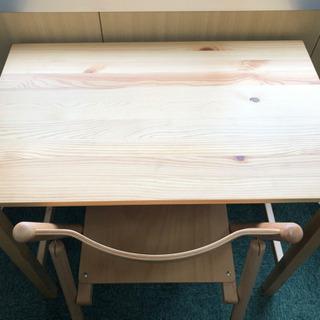 美品!無印良品 テーブル+椅子