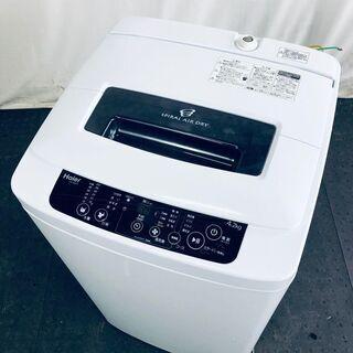 【ネット決済・配送可】ハイアール Haier 洗濯機 一人暮らし...