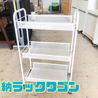 収納ラックワゴン【C1-507】