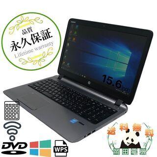 【ネット決済・配送可】【送料無料】HP ProBook 450 ...