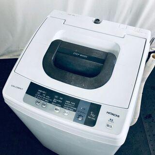 【ネット決済・配送可】日立 HITACHI 洗濯機 一人暮らし ...