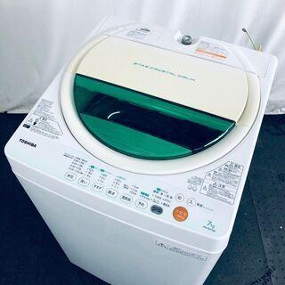 【ネット決済・配送可】東芝 TOSHIBA 洗濯機 一人暮らし ...