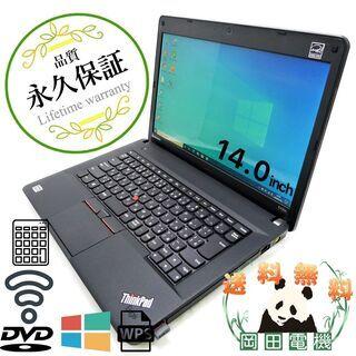 【ネット決済・配送可】【送料無料】 Lenovo ThinkPa...
