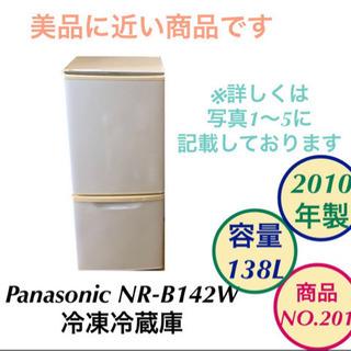 美品 Panasonic NR-B142W 冷蔵庫 2ドア no...