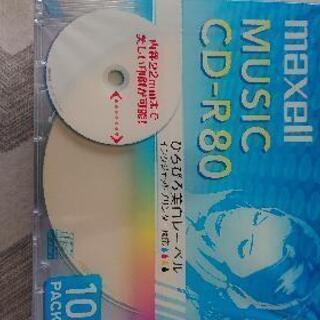 【ネット決済】CD-R 700 9枚 インクジェットプリンタ対応