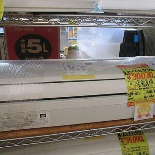 ID:G964805 コロナ 冷房専用ルームエアコン2.2k(6...