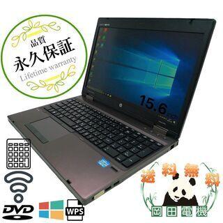 【ネット決済・配送可】【送料無料】HP ProBook 6560...
