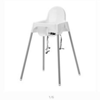 【ネット決済】値下げ!IKEA ベビーチェア テーブル付き