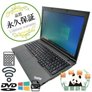 【ネット決済・配送可】【送料無料】Lenovo ThinkPad...