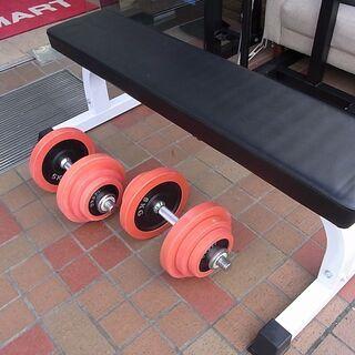 ラバー ダンベルセット 40kgセット 片手20kg×2個…