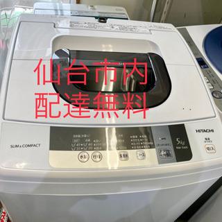 日立 5K 洗濯機 スリム&コンパクト ピュアホワイト 2016
