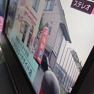 テレビ リモコン付き KDL-S26A10