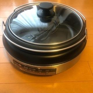 家庭用電気鍋 タイガー魔法瓶