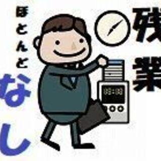 【16479】人気の電話対応業務☆基本のPC操作が出来ればOK!...