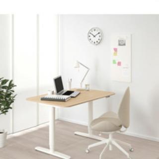 IKEA BEKANT 電動昇降機能付き美品