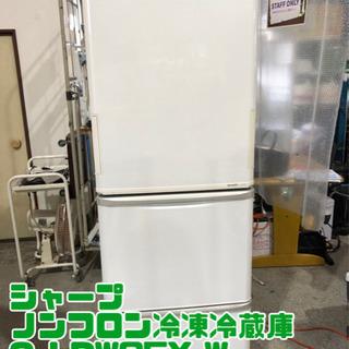 シャープ SJ-PW35X-W 2013年製 ノンフロン冷凍冷蔵...