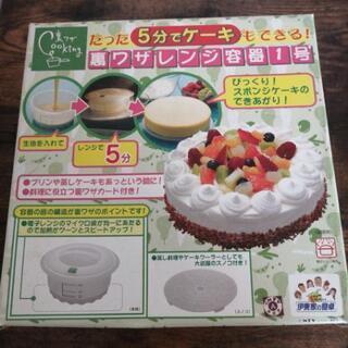 新品 ケーキ作り