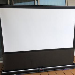 【ネット決済】OSスクリーン ホームシアタースクリーン 自立型