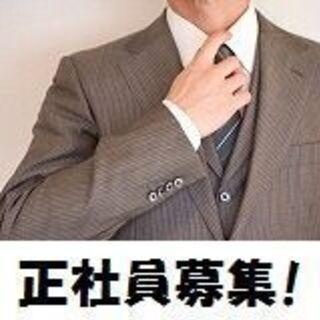 【16295】企業と人の出会いを生み出す!現在成長中の人材派遣会...