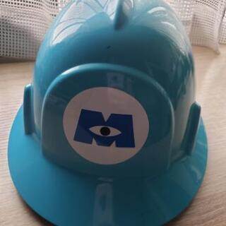 モンスターズインク ヘルメット