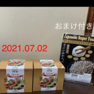 ZEN492箱セット ダイエット
