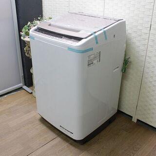 日立 ビートウォッシュ 洗濯容量8.0㎏ BW-V80C(N)シ...