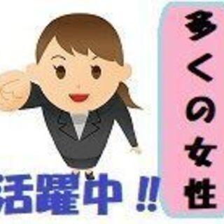 【16255】【契約社員/介護スタッフ】【初任者研修 以上必須】...