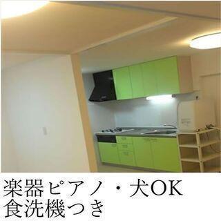駐車場ヤネあり8000円(にんい) 風呂テレビつき+おいだき