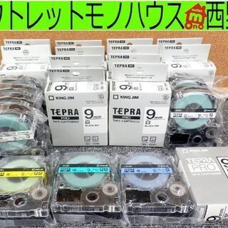 テプラPRO テープカートリッジ 9mm幅 22個 透明/…