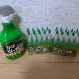 家庭菜園 活力剤 殺虫殺菌剤