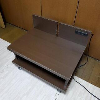 ニトリ  テレビ台 テレビボード テレビ コンセント付き