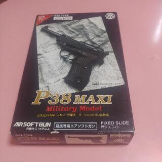 MARUSHIN マルシン P38 MAXI ミリタリーモデル ...