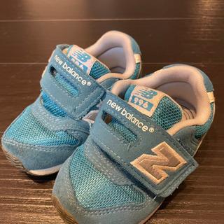 子供用 靴 ニューバランス 13.5